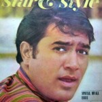 Star &amp; Style 1971 Rajesh Khanna