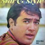 1971 magazine cover of Rajesh Khanna
